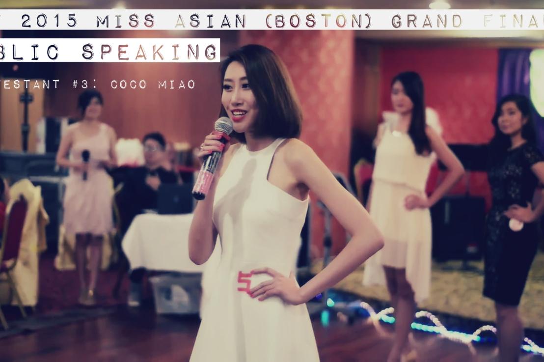 2015 ATV Miss Asia PageantBoston