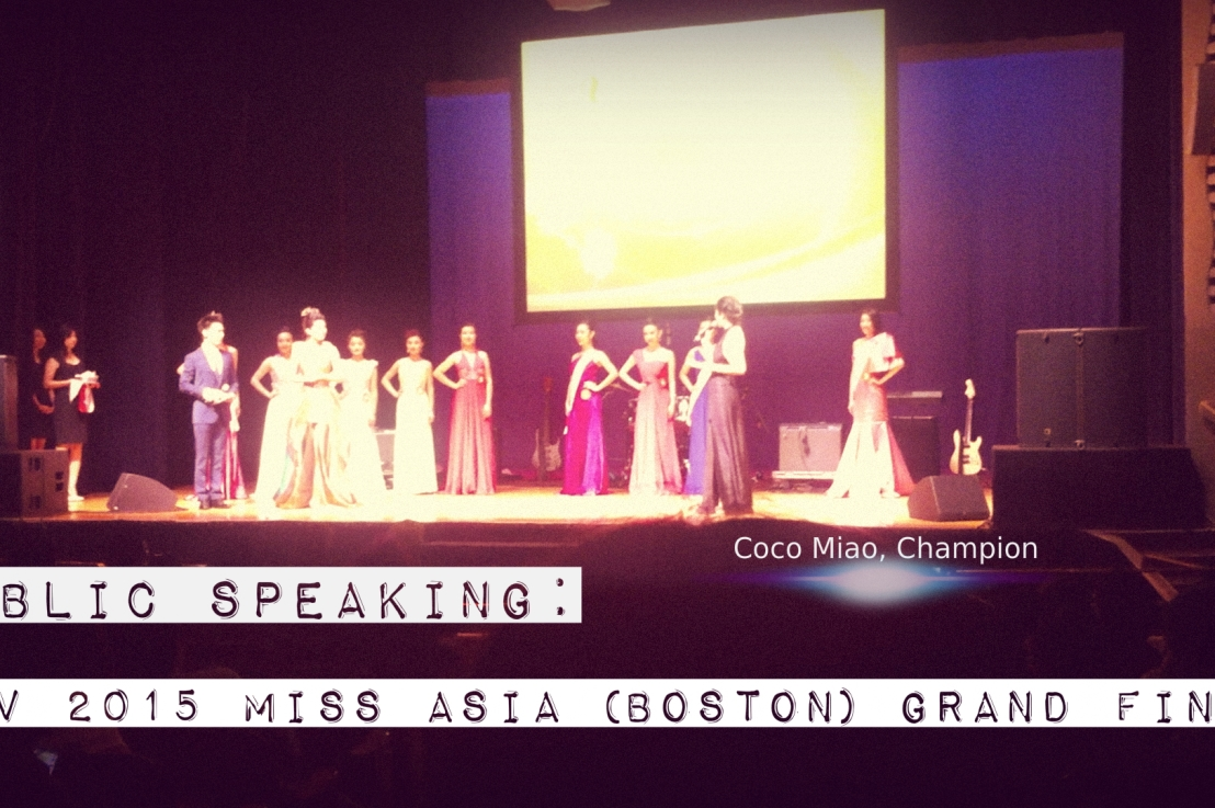 Critique: ATV 2015 Miss Asia (Boston) Grand Final