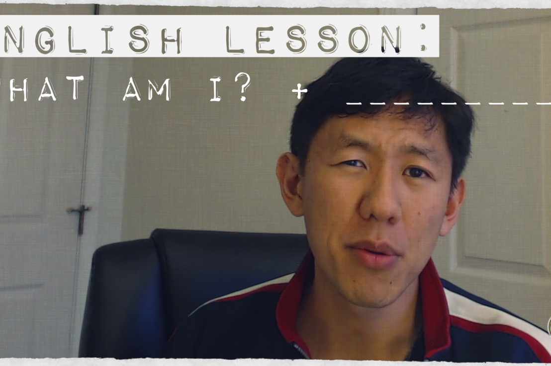 English Lesson: What Am I? +
